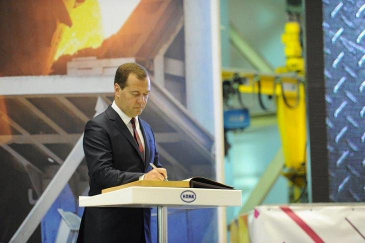 Dmitry Medvedev's visit to NLMK